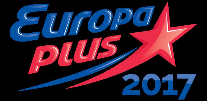 Europa Plus 2017 jingles