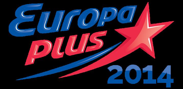 Europa Plus 2014 jingles